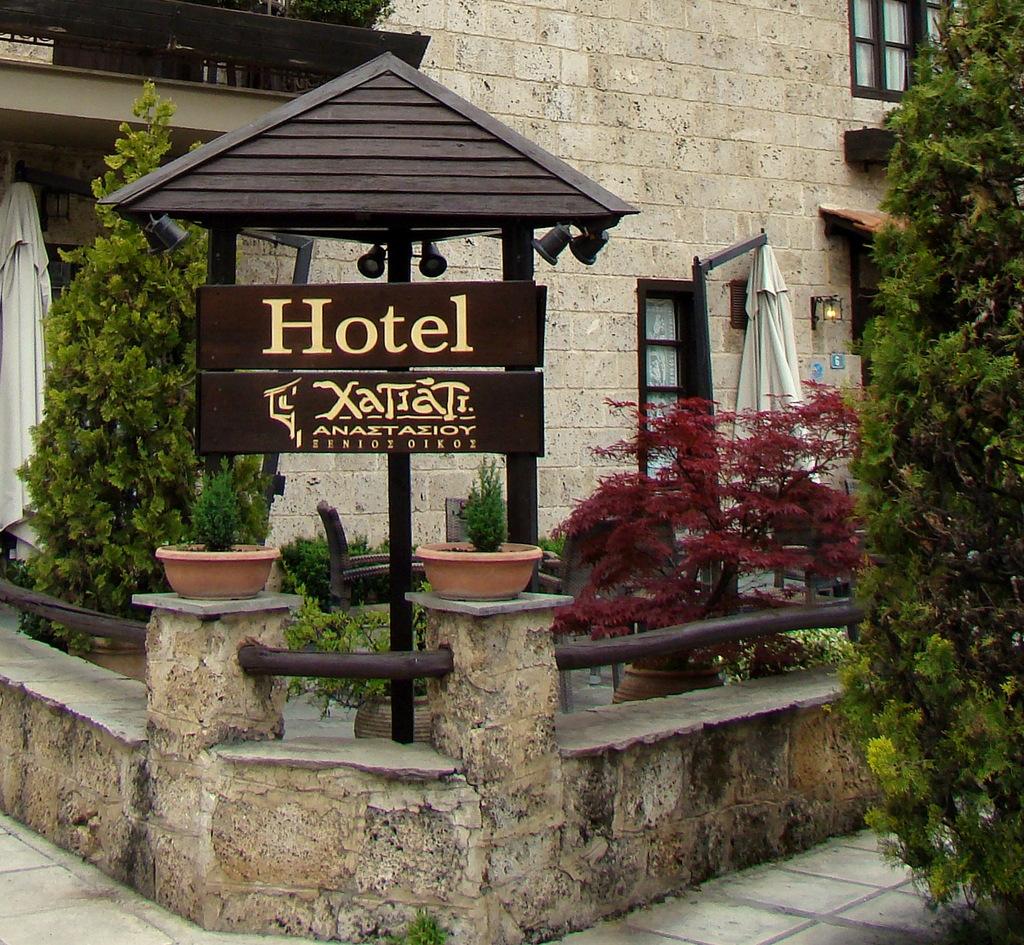 1-078 Hotel Hayati