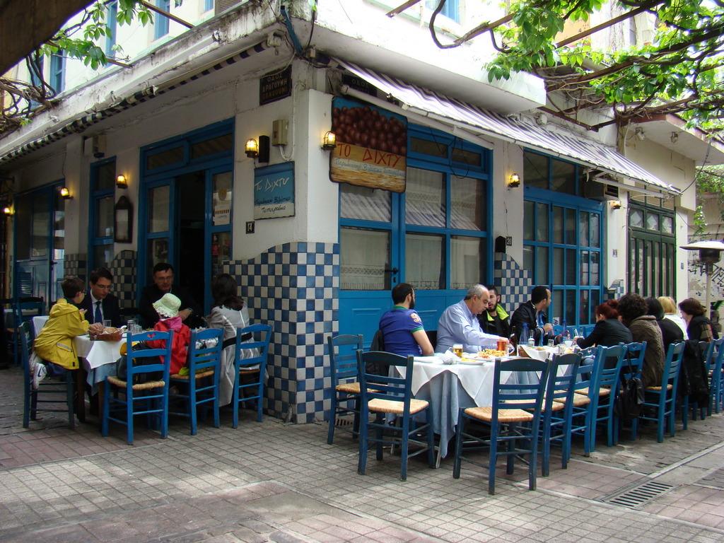 1-095 Thessaloniki